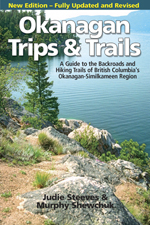 Okanagan Trips and Trails