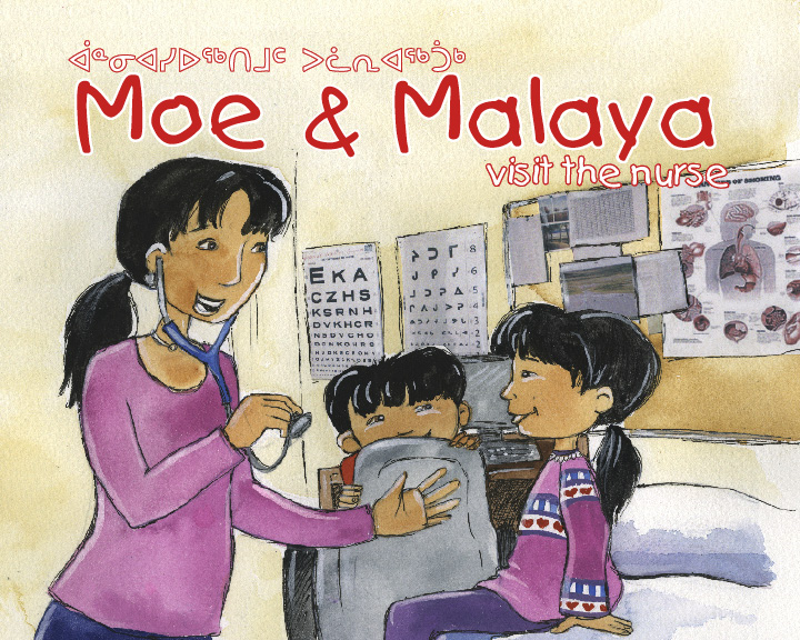 Moe and Malaya Visit the Nurse