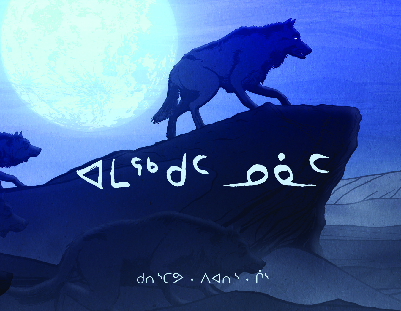 Country of Wolves (Inuktitut)